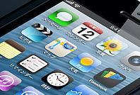 iPhone 5フトバンクモバイル